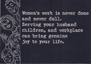 Women's work is never done